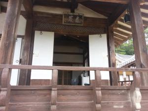 Nosongjung Jongtaek, Vendégházak  Andong - big - 61
