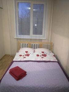 Domumetro na Kahovskoy, Appartamenti  Mosca - big - 11