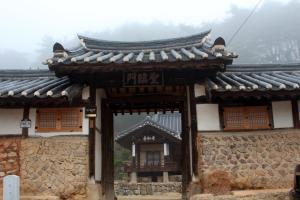 Nosongjung Jongtaek, Vendégházak  Andong - big - 53