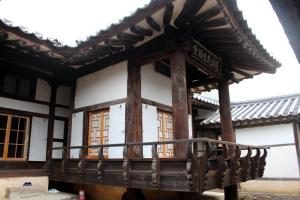 Nosongjung Jongtaek, Vendégházak  Andong - big - 48