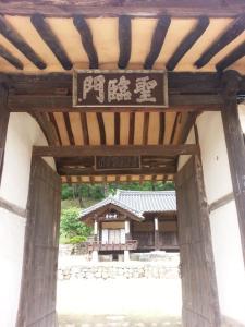 Nosongjung Jongtaek, Vendégházak  Andong - big - 36
