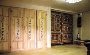 Nosongjung Jongtaek, Vendégházak  Andong - big - 22