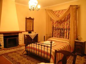 Aristarchos Guesthouse