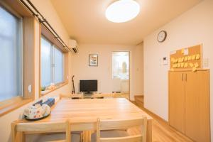 聖護院guest house, Priváty  Shimmachidōri - big - 1