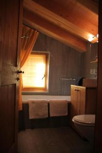 BnB Les Sapins Bleus, Bed and breakfasts  Verbier - big - 25