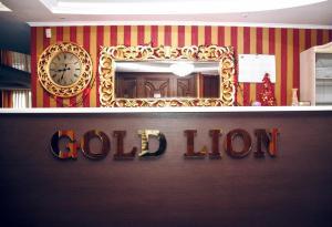 Кишинев - Hotel Gold Lion