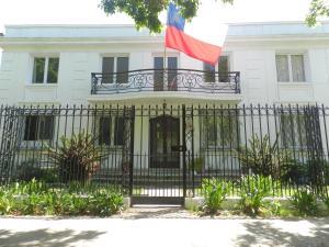 Сантьяго - Quinchamali Hostel