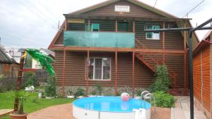 Altay Riviera Guest House