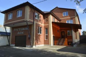 Гостевой дом На Степана Разина 80, Оренбург