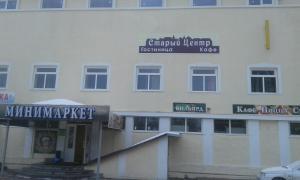 Отель Старый Центр