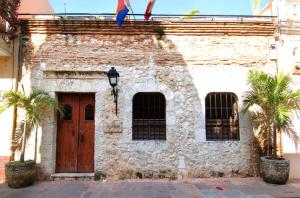埃尔比特里欧卡萨博物馆酒店 (El Beaterio Casa Museo)