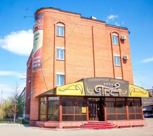 Новокузнецк - Triumph Hotel