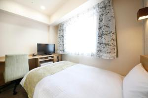 Hotel Lifetree Hitachinoushiku, Отели эконом-класса  Ushiku - big - 27