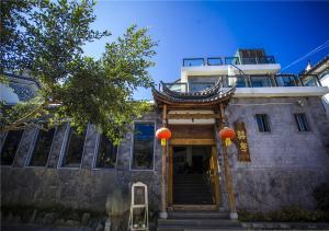 Dali Xi Yue Inn, Pensionen  Dali - big - 169