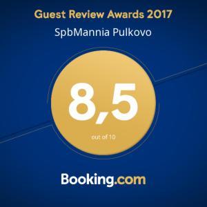 SpbMannia Pulkovo, Apartmanok  Szentpétervár - big - 44