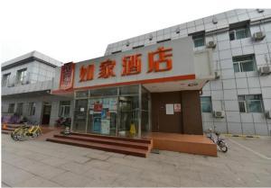 Пекин - Home Inn Beijing Changping Tiyuguan