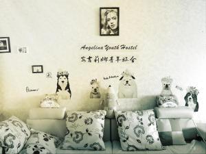 obrázek - Angelina Youth Hostel