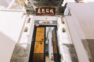 Chunxi Hostel, Ostelli  Dali - big - 17