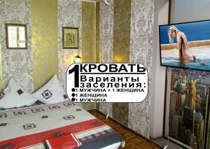Paradise apartment, Минск