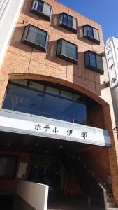 Hotel Ina, Отели  Ина - big - 1