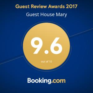 Guest House Mary