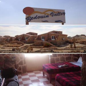 Ecolodge Bedouin Valley.