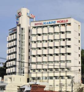 obrázek - Hotel Marine World