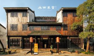 Shuixi Caotang Guest House