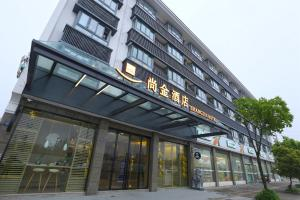 Tongxiang Wuzhen Shangjin Hotel, Отели  Wujiaqiao - big - 17