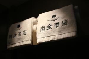 Tongxiang Wuzhen Shangjin Hotel, Отели  Wujiaqiao - big - 15