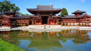 The Hotel Kiyomizu Imperial Palace West image