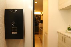 Ambiera Doza, Ferienwohnungen  Nagasaki - big - 26