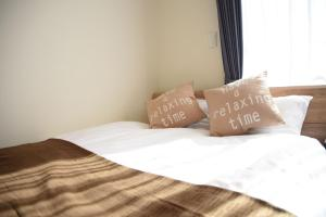Ambiera Doza, Ferienwohnungen  Nagasaki - big - 7