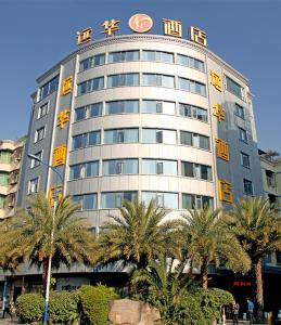 Yuanhua Hotel