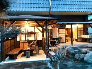 Тарумидзу - Kominkanoyado Tarumizu