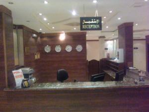 Dorar Darea Hotel Apartments - Al Mughrizat, Апарт-отели  Эр-Рияд - big - 21