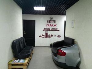 obrázek - Hostel Garage