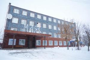 Гостинично-ресторанный комплекс Маяк, Новочебоксарск