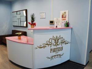 Отель Партизан, Коломна