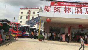 Macro Hotel, Szállodák  Phnompen - big - 22