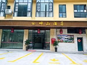 Pan Shan Hotel, Отели  Чэнду - big - 1