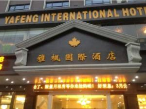 Yafeng International Hotel Reviews