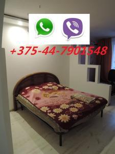 Zhlobin, mk-n Liebiedievka Iugh, d.38, Apartments  Zhlobin - big - 7