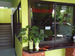 Baan Varisara, Penziony – hostince  Ubon Ratchathani - big - 6