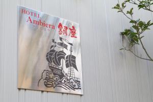 Ambiera Doza, Ferienwohnungen  Nagasaki - big - 84