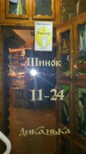 Гостиница Статус, Отели  Полтава - big - 17