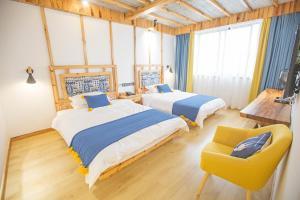 Nanwu Guesthouse, Penziony  Wujiaqiao - big - 16