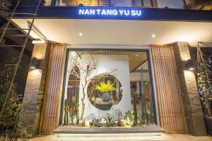 Nanwu Guesthouse, Penziony  Wujiaqiao - big - 55