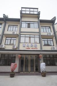 Nanwu Guesthouse, Penziony  Wujiaqiao - big - 57