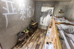 1984 Relax Hostel, Hostely  Dali - big - 33